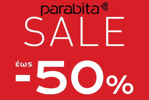 Εκπτώσεις εως -50% από το Parabita
