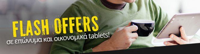 5 flash offer σε tablet για 2 μέρες