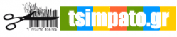Tsimpato.gr – Εκπτωτικά κουπόνια και προσφορές