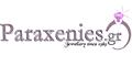 E-commerce week! – Paraxenies