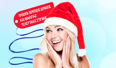 StrawberryNET: έκπτωση έως 75% και παράδοση μέχρι τα Χριστούγεννα