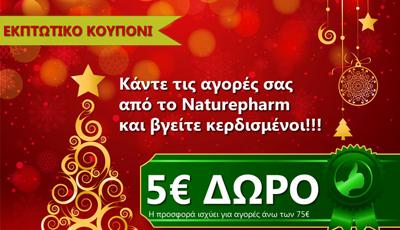 Εκπτωτικό κουπόνι για το NaturePharm