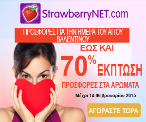 StrawberryNET: Εκπτώσεις έως 70%