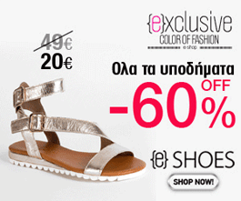 E-xclusive: Summer Sales 60%