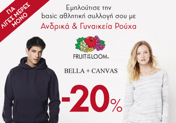 Stylish & Fruity! Up to -70%