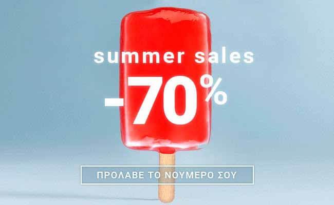 MyShoe Τελευταίες Ευκαιρίες εκπτώσεων εως 70%