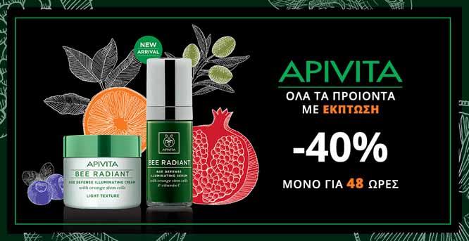 Όλη η APIVITA -40%