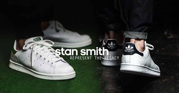 Stan Smith, στις καλύτερες τιμές έως -33%