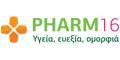 Επώνυμα αντηλιακά, έως -60%! – Pharm16
